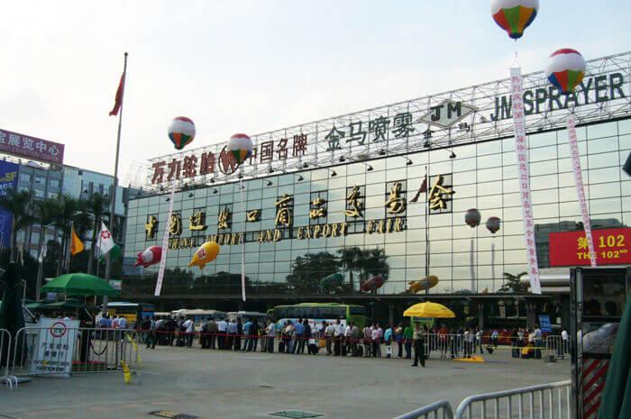 Canton Messe Guangzhou